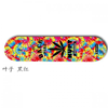 Backfire Nupt Skateboard